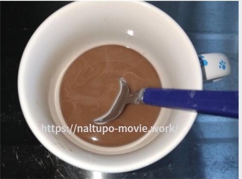 麦茶ミロの画像